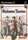 Suikoden Tactics (PlayStation 2)